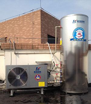 Máy nước nóng trung tâm công nghệ bơm nhiệt